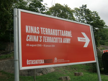 Vi besökte Östasiatiskamuseet och tittade på deras utställning Kinas terrakottaarmé.