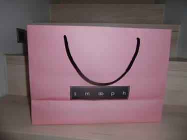 Smooph heter det. Det är en svens tjej som designar och har sin butik i Malmö. Vackra romantiska kläder.