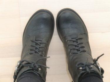 Mina nya skor. Fina va?