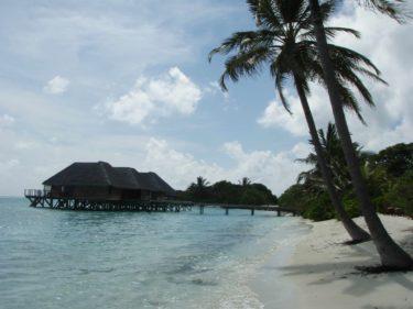 ...långt från Maldiverna...
