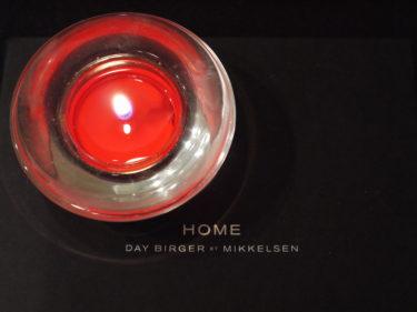 Pumlorna kommer från Classicliving.se och är av märket HOME Day