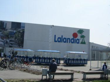 Lalandia och Aquadome.