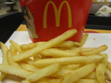 Vilken hamburgekedja tycker du har de godaste pommesen? Jag älskar Mc Dolds pommes. De som är mjuka är godast, tycker jag.