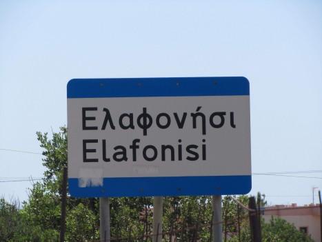 Igår tog vi vår hyrbil och begav oss till den omtalade stranden Elafonisi.